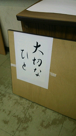 densyo_tamagawa_08